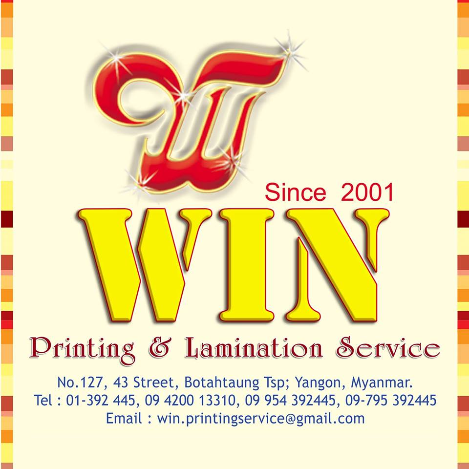 Win Printing & Lamination Service
