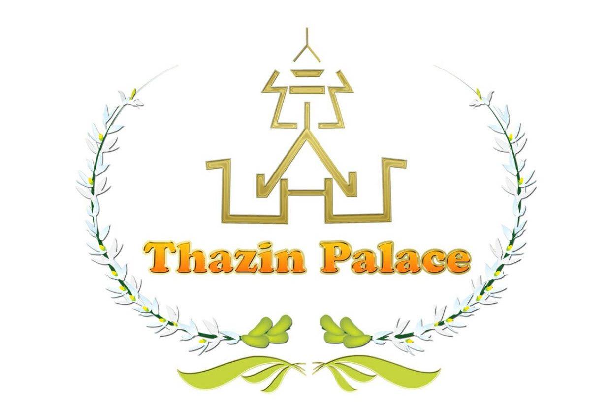 Thazin Palace Hotel