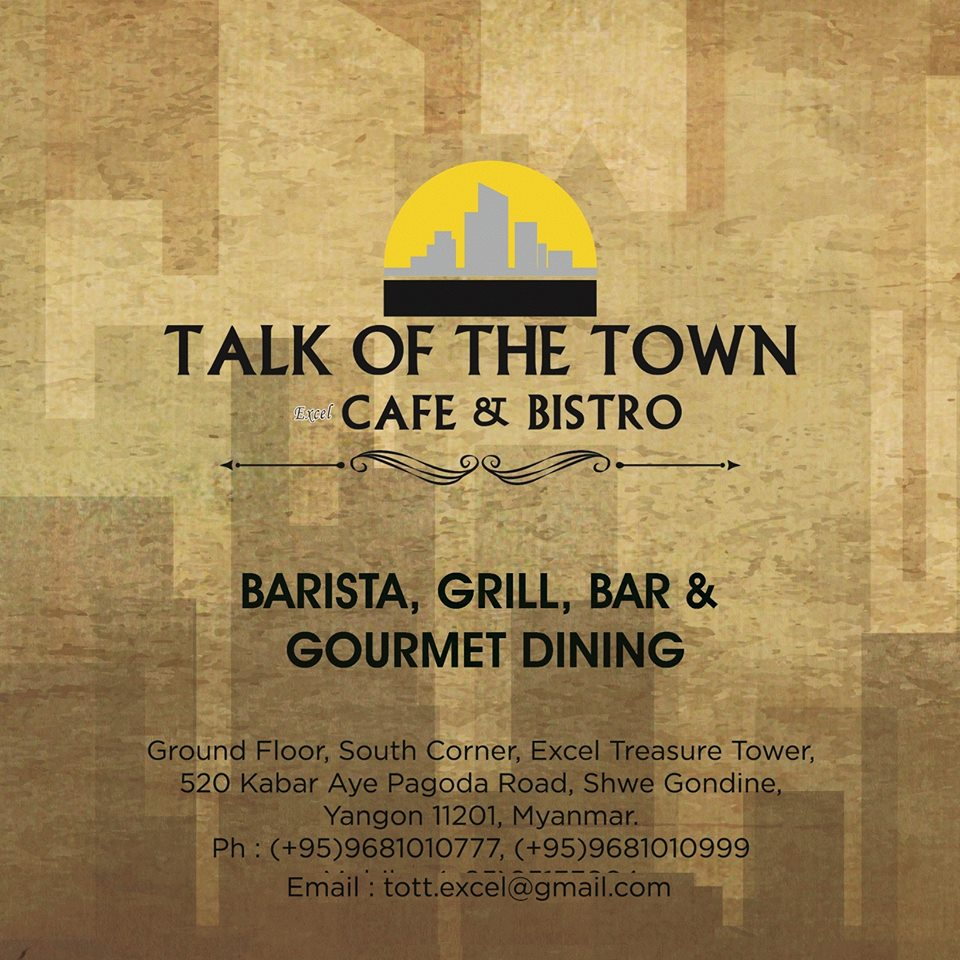 Talk Of The Town (Cafe' and Bistro)